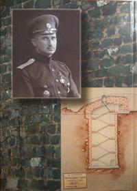 Владивостокская крепость. Часть 4. ОБложка. зад