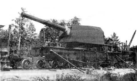 203-мм/45 железнодорожный транспортер ТМ-8 береговой артиллерийской железнодорожной батареи № 1 на огневой позиции. Из фондов Военно-исторического музея Тихоокеанского флота